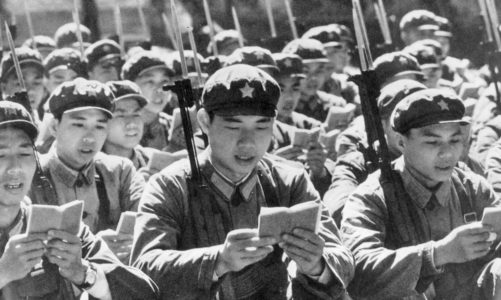 "Review of ""Mao's Last Revolution,"" by Roderick MacFarquhar and Michael Schoenhals"