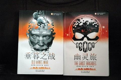 scalzi_books