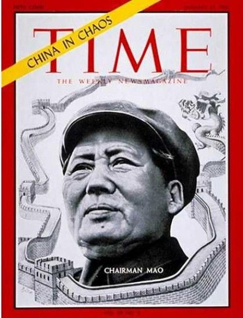 mao-zedong-time-magazine-cover-1967-january-13