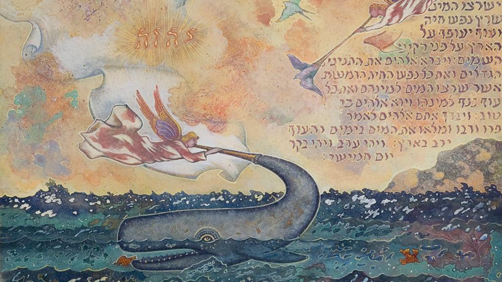 Qur'an 10: Jonah
